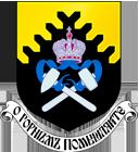 V-logo-edu_ursmu_ru