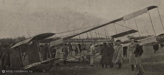 20150302_19-05-Первые полеты на Ходынском поле