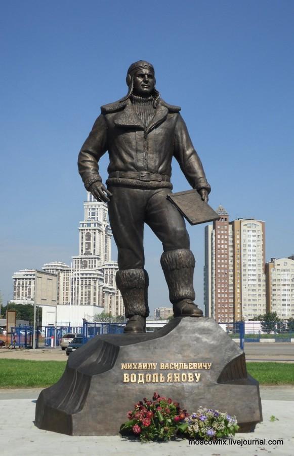 20150302_19-05-Памятник великому летчику М.В. Водопьянову на Ходынском поле.