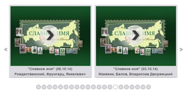 Омск-2014-Славное имя-Видео-15