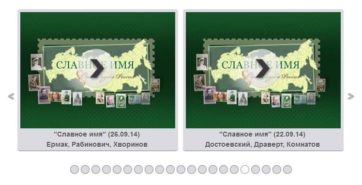 Омск-2014-Славное имя-Видео-17