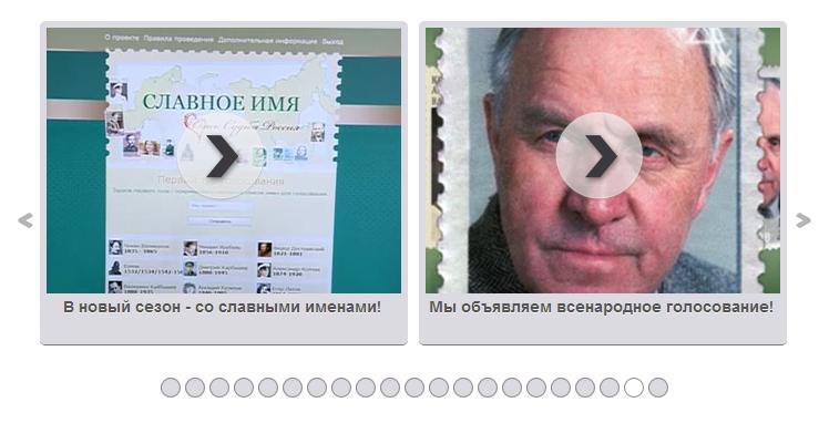 Омск-2014-Славное имя-Видео-20