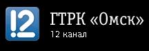V-logo-gtrk-omsk_ru