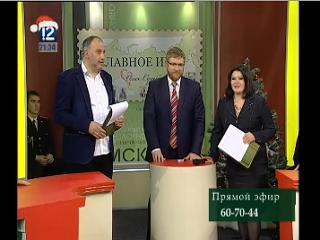20141226_21-44-Славным именем Омска стал Дмитрий Карбышев