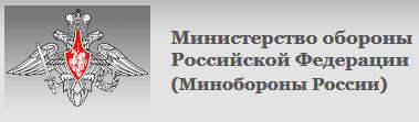 V-logo-mil_ru