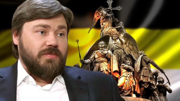 20181106_18-10-Константин Малофеев- Консолидировать всех настоящих патриотов, настоящих монархистов-pic01