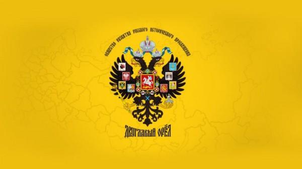 20181106_18-10-Константин Малофеев- Консолидировать всех настоящих патриотов, настоящих монархистов-pic07