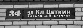 20090619-Переименование~Литературная Россия-pic2