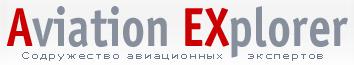 V-logo-aex_ru