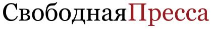 V-Лого-Свободная Пресса