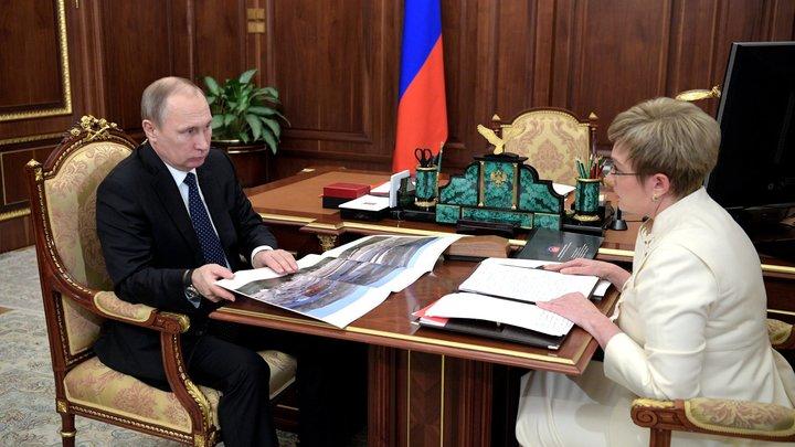 Губернатор Мурманской области Марина Ковтун подала в отставку