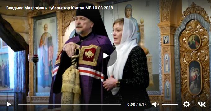 20190320_12-02-«Враг ополчился» — Митрополит об отставке Ковтун-pic2