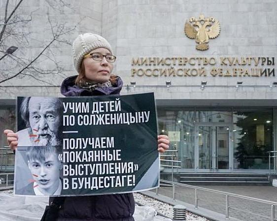 20181206-О «травле» Солженицына и его «русском патриотизме»-pic2