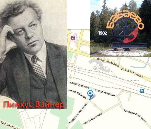 20150811_11-03-Бес московской подземки- Войковский вопрос-pic2