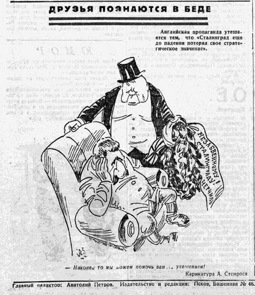 За_родину_(немецкая_оккупационная_двухцветная_газета)-Википедия-pic3