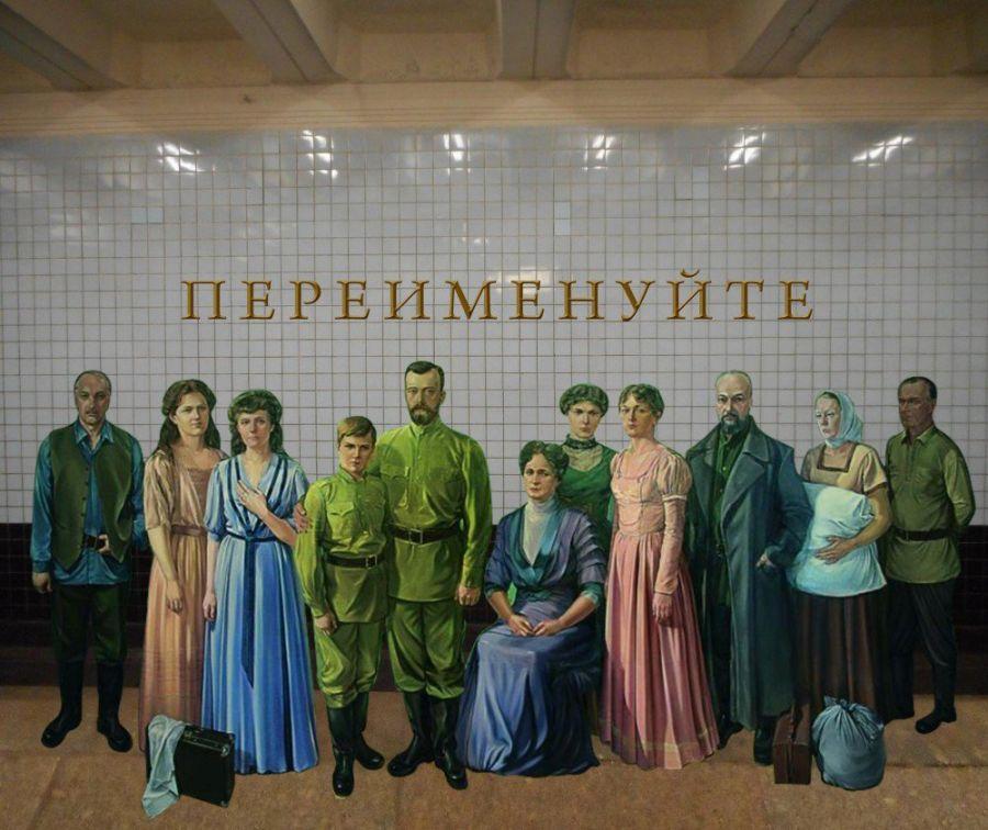 20151123_14-16-Почему москвичи проголосовали против переименования Войковской-pic1