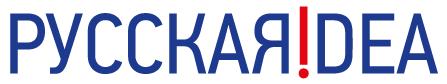 V-Лого-РУССКАЯ IDEA