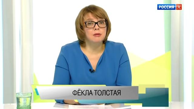 Наблюдатель. Солженицын. 100 лет. Эфир 11.12.2018 - YouTube-pic1