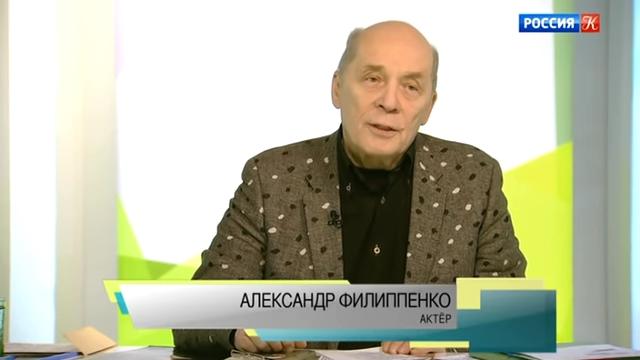 Наблюдатель. Солженицын. 100 лет. Эфир 11.12.2018 - YouTube-pic2