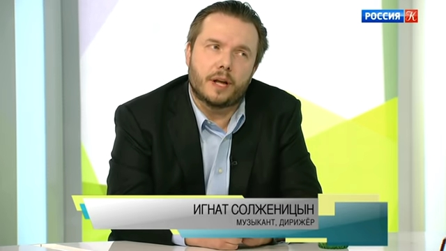 Наблюдатель. Солженицын. 100 лет. Эфир 11.12.2018 - YouTube-pic4