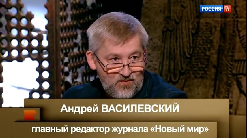Солженицын и русская история _ Власть факта _ Телеканал Культура-pic4