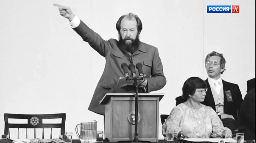 Солженицын и русская история _ Власть факта _ Телеканал Культура-pic6