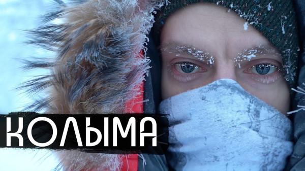 20190423-Колыма - родина нашего страха - вДудь-pic1