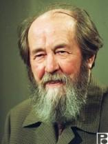 20110518-Когда в Ростове будет музей Солженицина-pic1
