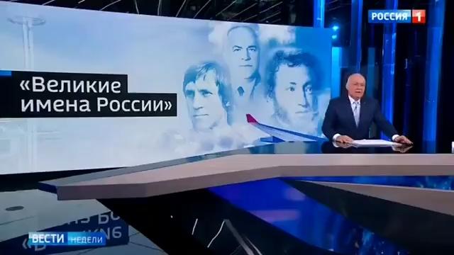 20190531_15-47--Какие имена Путин присвоил аэропортам - Газета.ru