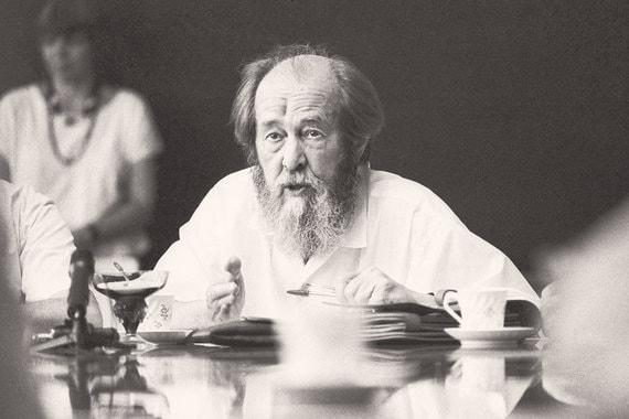 20181210_23-58-Столетие Солженицына- юбилей завязанных узлов-pic1