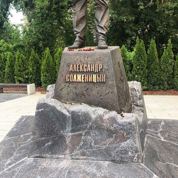 20190620-СоЛЖЕниЦын- неизвестные натерли отдельные буквы на памятнике диссиденту