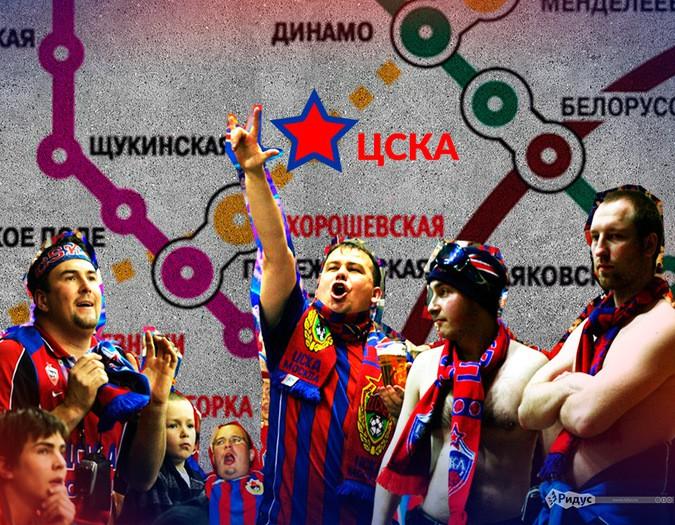 20160316_10-37-Как болельщики ЦСКА получили свою станцию метро~ridus_ru
