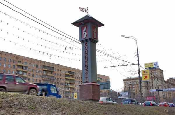 20150206-_09-00--Имя цареубийцы Войкова должно исчезнуть из географических названий