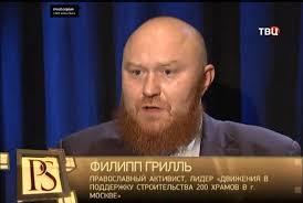 20150206_09-00-Имя цареубийцы Войкова должно исчезнуть из географических названий-pic2-Грилль