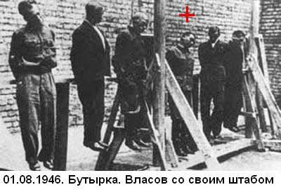01 августа 1946 года, Бутырская тюрьма
