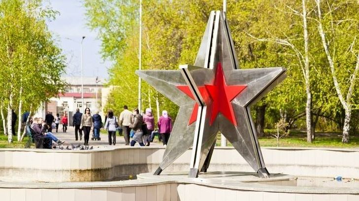20190719_07-57-Чешское СМИ назвало чудовищным мемориал погибшим советским воинам в Кургане-pic3