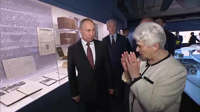 01-Посещение Дома русского зарубежья имени Александра Солженицына - Президент России