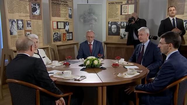 05-Посещение Дома русского зарубежья имени Александра Солженицына - Президент России