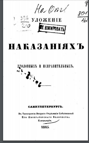 20190720_13-09-Захватывающее чтение. Демократия по российско-имперски