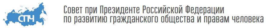 V-logo-president-sovet_ru
