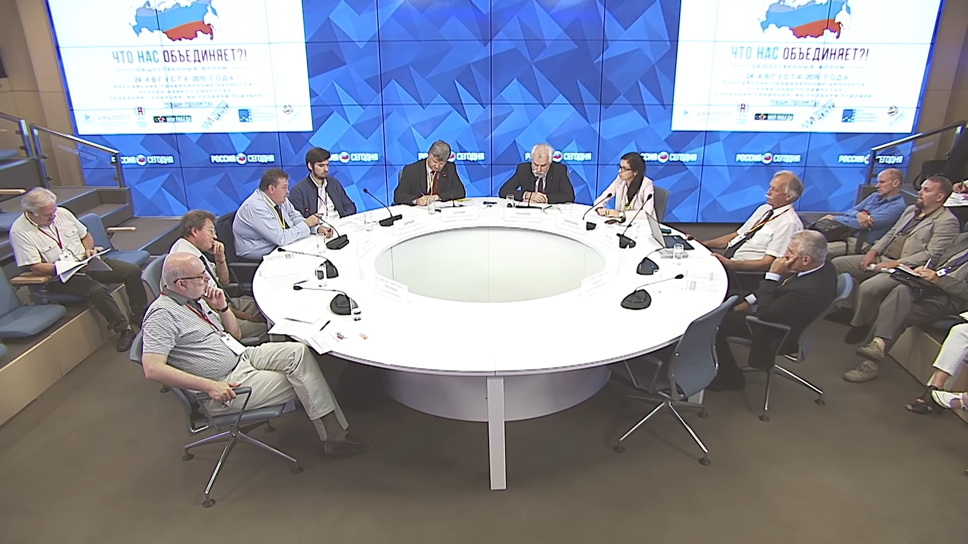 20160903-Евгений Спицын. Выступление на II Общественном форуме Что нас объединяет