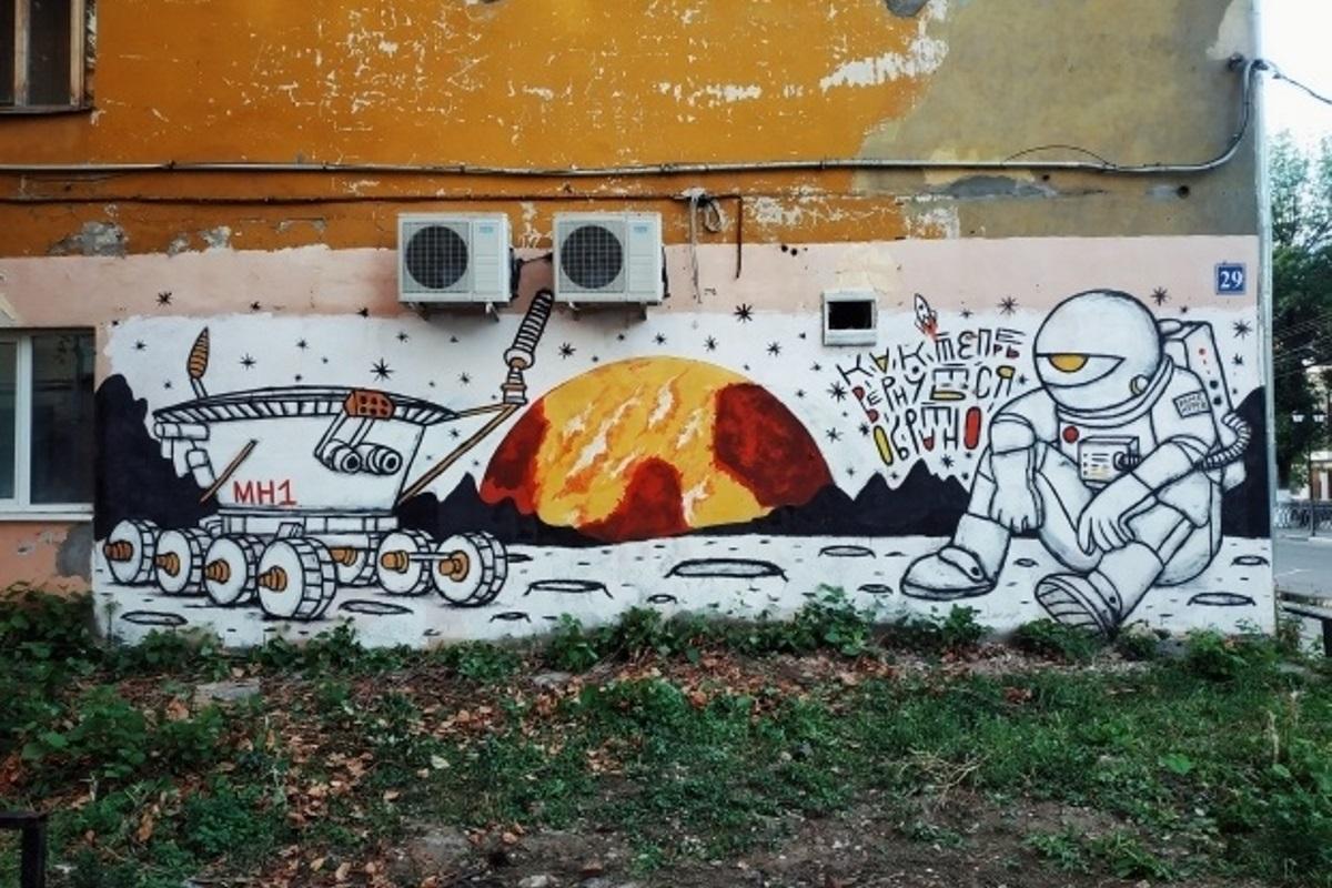 20190801_17-23-Тверской художник Михаил Дрёмин- «Граффити – это попытка задать городу и его жителям неудобные вопросы»