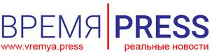 V-logo-vremya_press