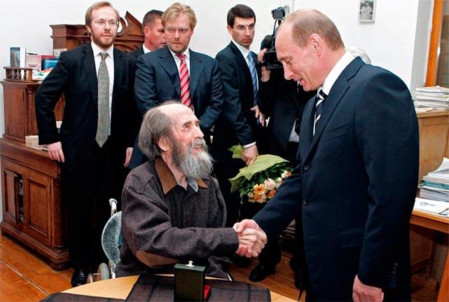 20190807-Солженицын- «В России – я среди своих…»-pic3