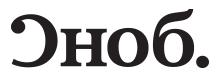 V-Лого-Сноб