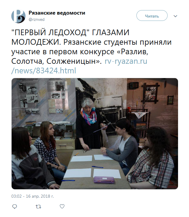 20180416_03-02-ПЕРВЫЙ ЛЕДОХОД ГЛАЗАМИ МОЛОДЕЖИ-pic1