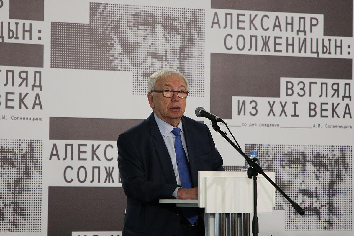 20181213-Международная конференция Солженицын-pic1