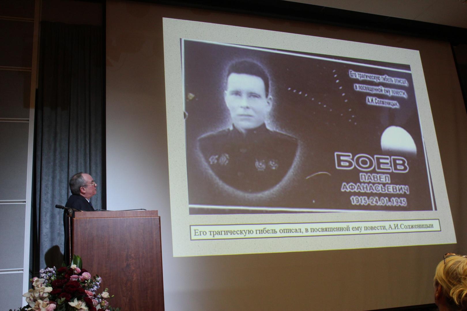 20181213-Международная конференция Солженицын-pic3