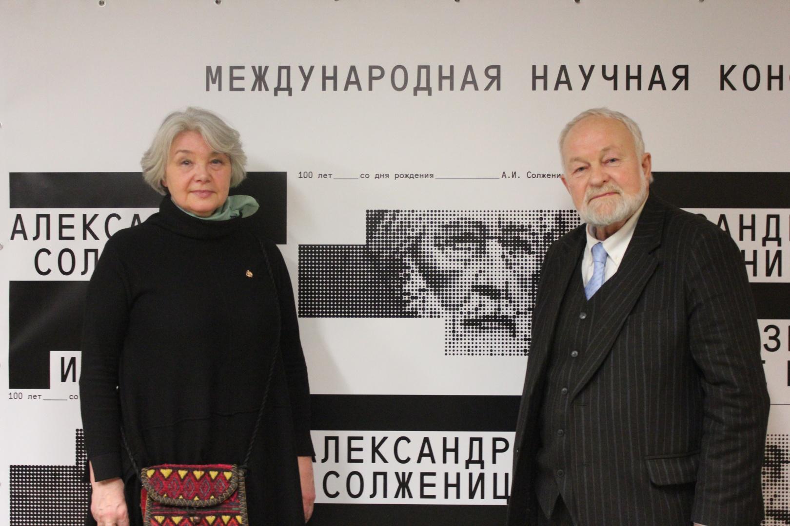 20181213-Международная конференция Солженицын-pic4