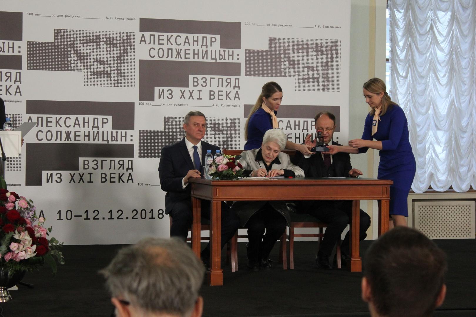20181213-Международная конференция Солженицын-pic6